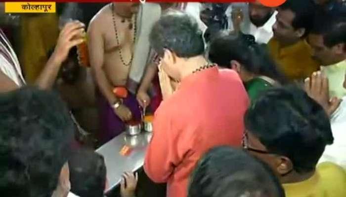 Kolhapur Uddhav Thackeray On Yuti And Seats Distribution For Vidhan Sabha Election