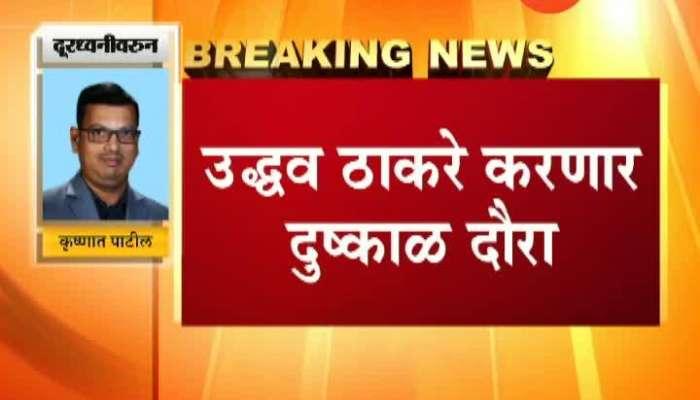 Shivsena Uddhav Thackeray And Aditya Thackeray To Visit Drought Hit Area In Maharashtra