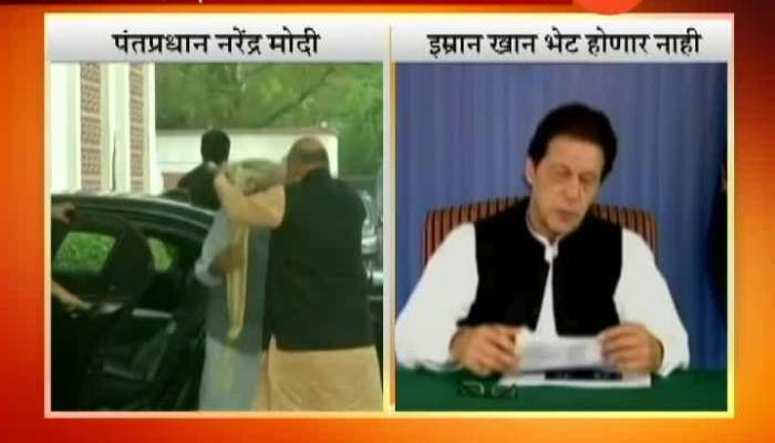 No Meeting Planned Between PM Modi And Pakistan PM Imran Khan in SCO