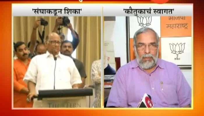 BJP Leader Madhav Bhandari On Sharad Pawar Praising RSS