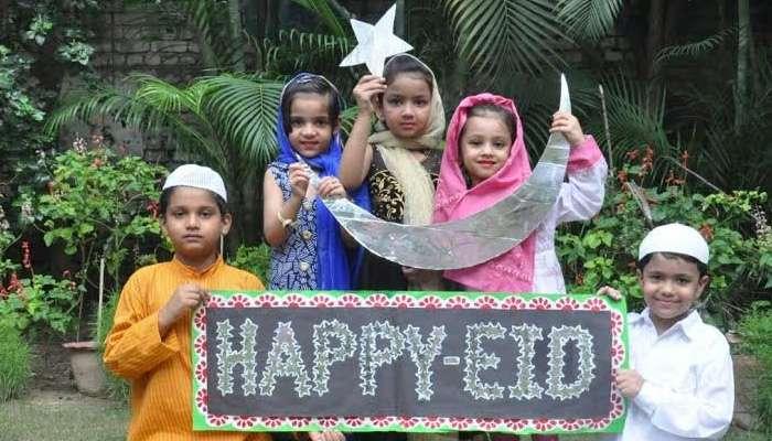 गैरहजर राहिले म्हणून 'ईद'च्या दुसऱ्या दिवशी पाच शिक्षकांचं निलंबन