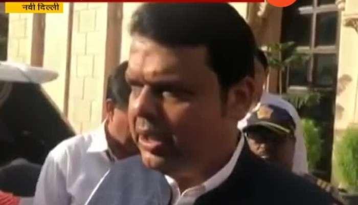 New Delhi CM Devendra Fadnavis Meet Amit Shah To Discuss State Cabinet Reshuffle