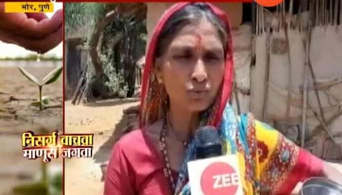 Pune,Bhor Jalyukta Shivar Yojana Get Benefit To Village