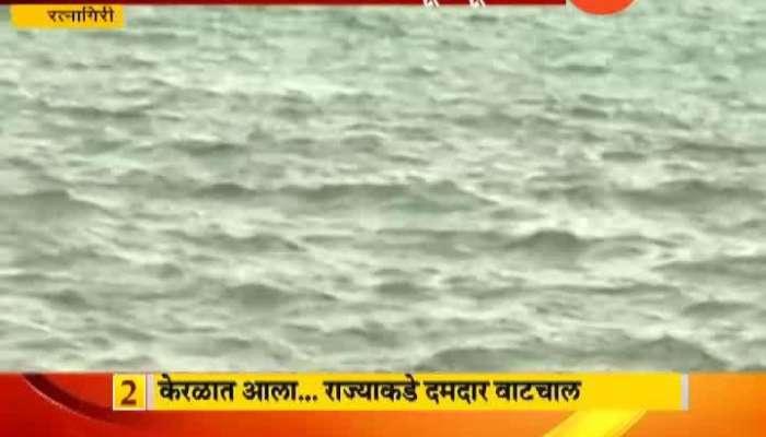 Ratnagiri Monsoon Hits Kerala Coast After A Week_s Delay Update At 18 PM