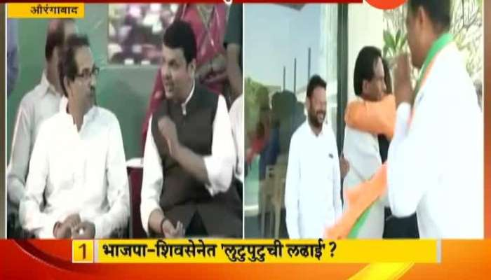 Uddhav Thackeray asked Arjun Khotkar about settlement with danve