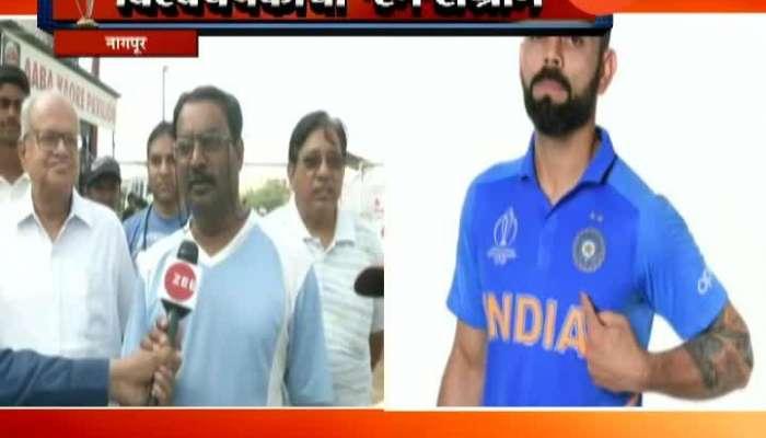 Nagpurkars Reaction On Ind Vs Aus Match
