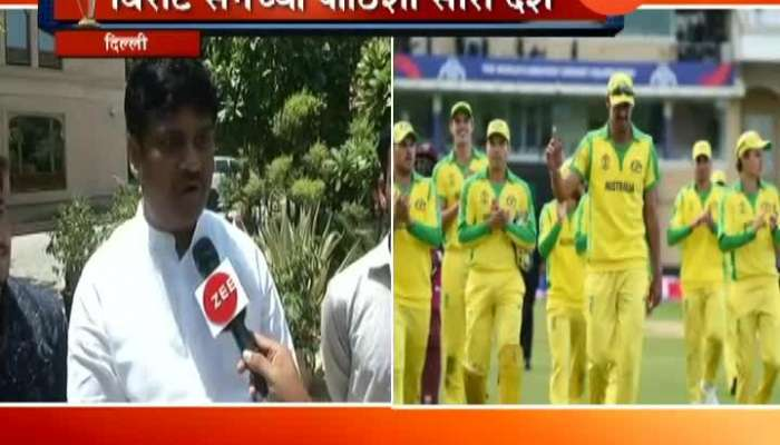 Delhi Residential Reaction On Ind Vs Aus Match