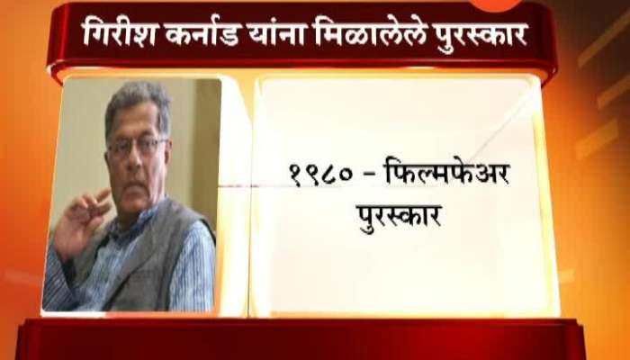 Late Girish Karnad List Of Award