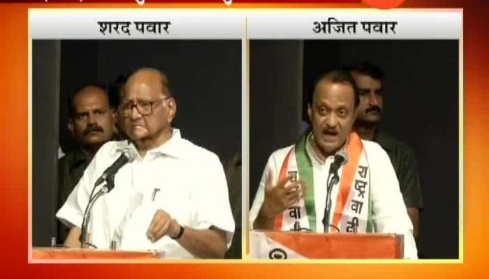 Diffrence In Opnion Of Sharad Pawar And Ajit Pawar On EVM
