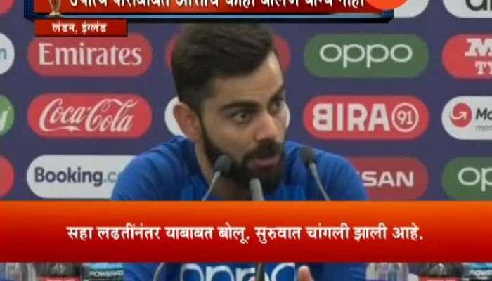 England,London Virat Kohli Press Conference After Match With Aus Team