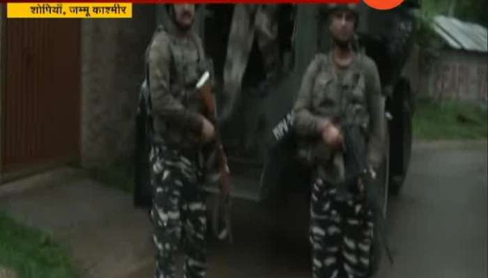 Jammu Kashmir Two Militant Gunned Down By Security Forces In Shopian