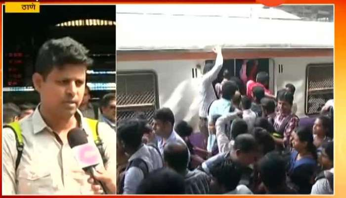 Thane Railway Commuters Angry For Local Train Derail