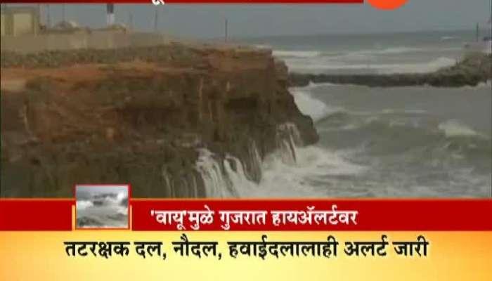 Gujrat Coast On High Alert As Cyclone Vayu To Hit Gujrat Coast By Tomorrow 13 June 2019