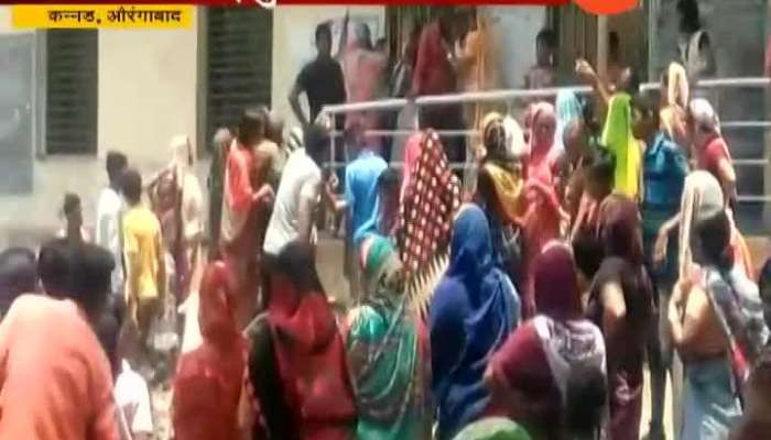 Aurangabad Village Womens Ransacked Gram Panchayat For Water Scarcity In Drought Situation
