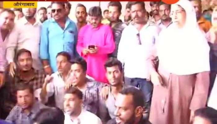 Aurangabad Mahanagarpalika Rada