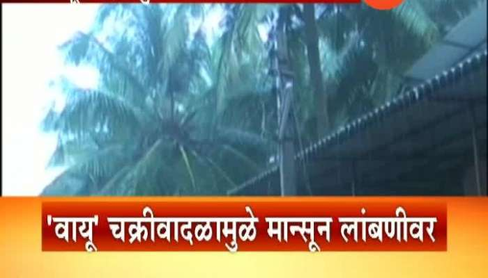 VAYU CYCLONE VEERS AWAY GUJRAT STILL MANSOON LATE IN MAHARASHTRA