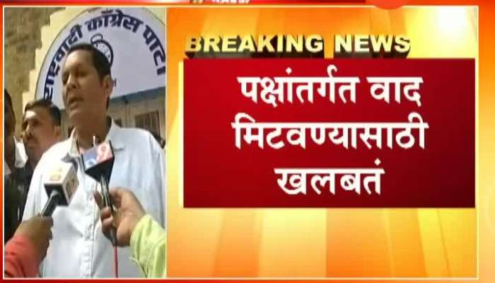 Udayanraje Bhosle Reaction After NCP Party Meeting On Nira Water Contro