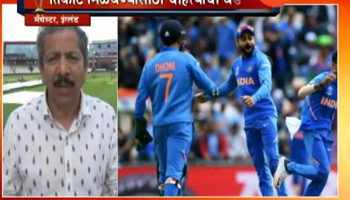 England, Manchester Sunandan Lele On Ind Vs Pak Match Ticket Rates And Indian Fans