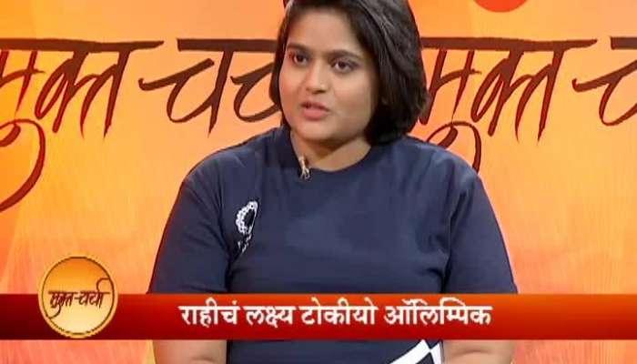 Mukta Charcha With Rahi Sarnobat 15th June 2019