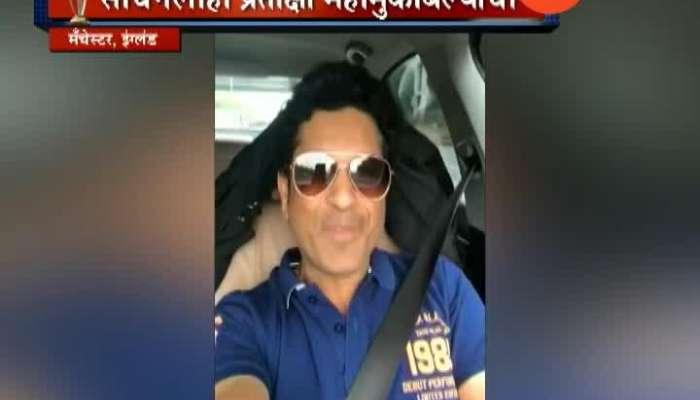 Sachin Tendulkar Excited On India Pakistan Cricket Match