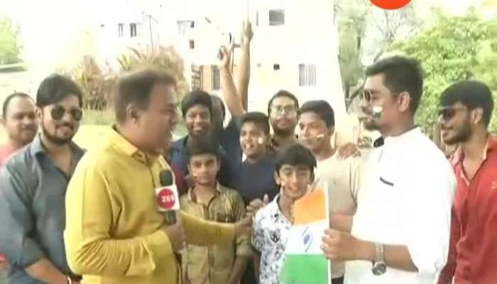 Nagpur People Excitement For India Vs Pakistan Cricket Match