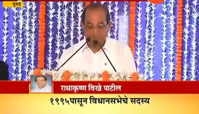 Mumbai Radhakrishna Vikhe Patil Swearing For Cabinet Minister