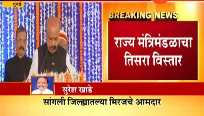 Mumbai Suresh Khade Swearing For Cabinet Minister