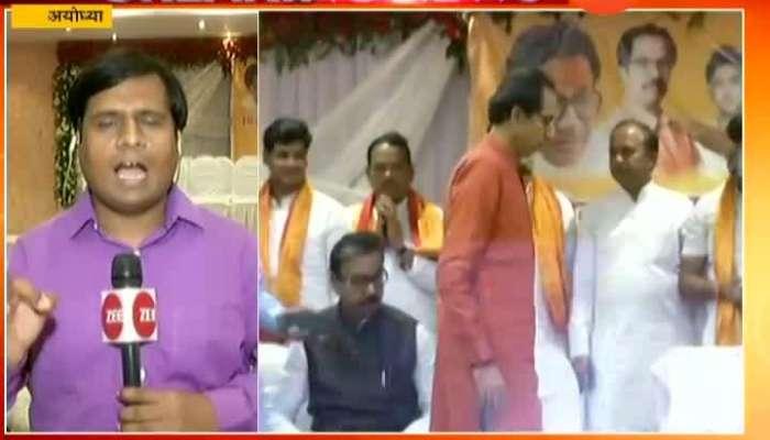 Shivsena Uddhav Thackeray Visit Ayodhya