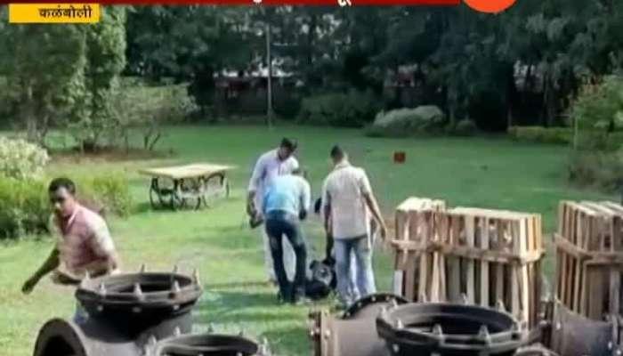 NAVI MUMBAI SUDHAGAD SCHOOL FOUND ID BOM