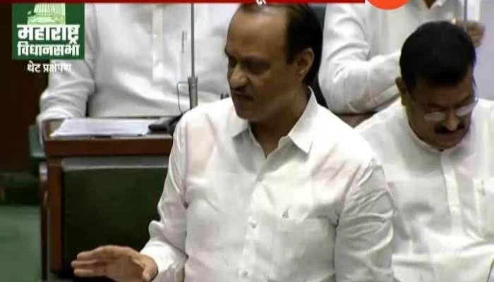 Mumbai NCP Leader Ajit Pawar On Opposition Leader
