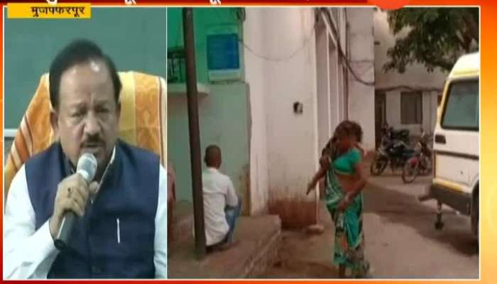 Muzaffarpur Dr Harshvardhan On Encephalitis Death