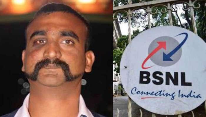'बीएसएनएल'चा नवा 'अभिनंदन' प्लान लॉन्च