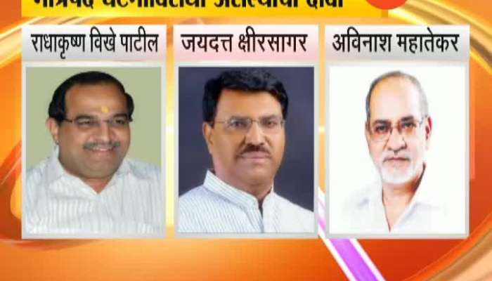 Filed Against Three New Cabinet Minister Update