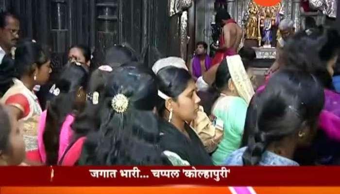 Kolhapur Amba Bai Devi_s Gold Evaluation