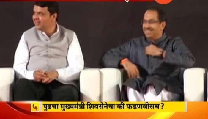 Mumbai Uddhav Thackeray And CM Fadanvis Guidance To Sena Workers On 53Rd Foundation Day
