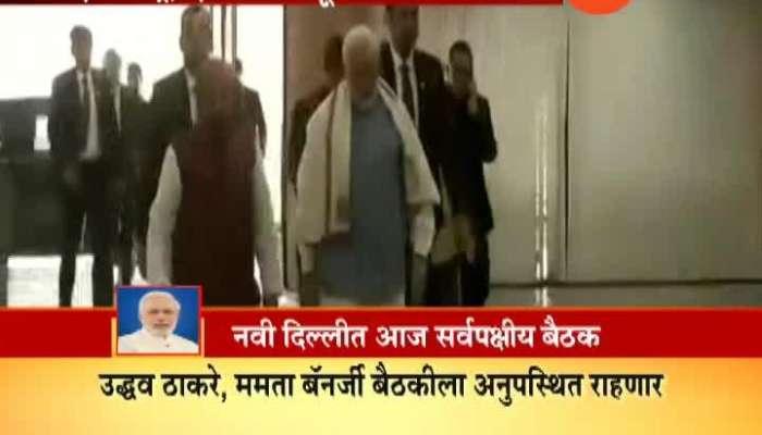 New Delhi Opposition Oppose One Nation One Poll