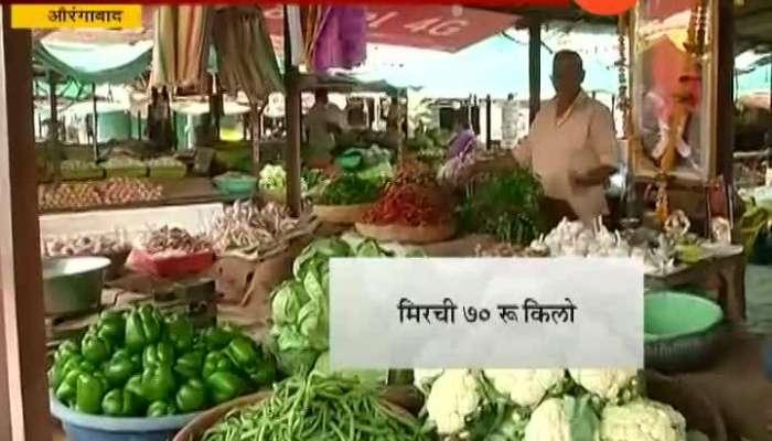 Aurangabad Rate Of Vegetable Increase