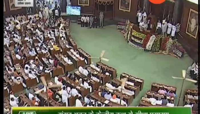 President Ramnath Kovind Addressing Joint Session Of Parliament House
