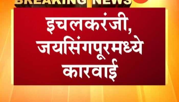 Kolhapur Enforcement Directorate Raids In City