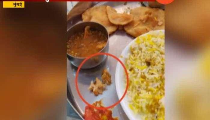 Mumbai Chicken Found Vegetrain Food Of Assembly Canteen