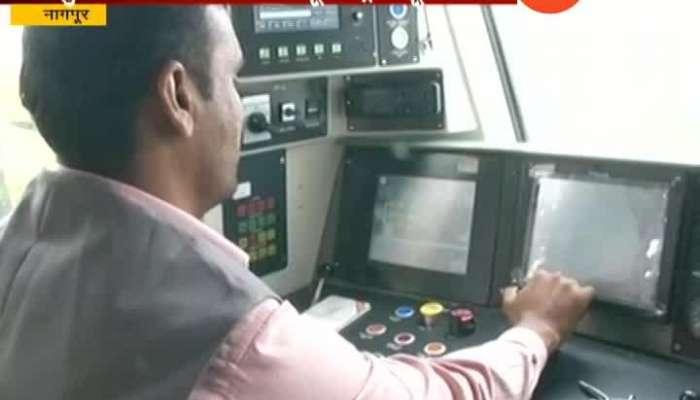 Nagpur Pune Journalist Share Their Experience On Metro Train
