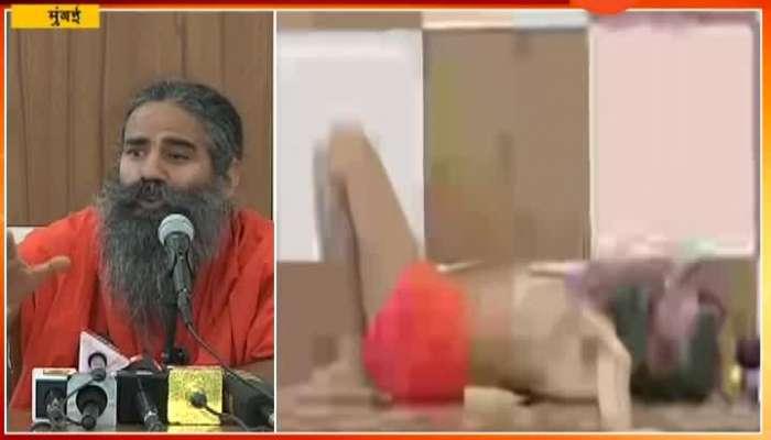 Mumbai Ramdev Baba Perform Yogasanas In Vidhan Bhavan