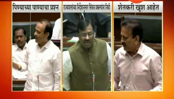 Ajit Pawar Sudhir Mungantiwar And Girish Mahajan On Water Resources