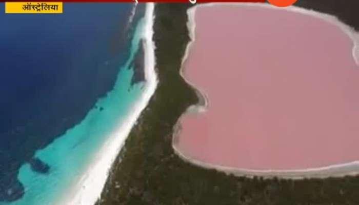 Austrailia Pink Lake In Melbourne