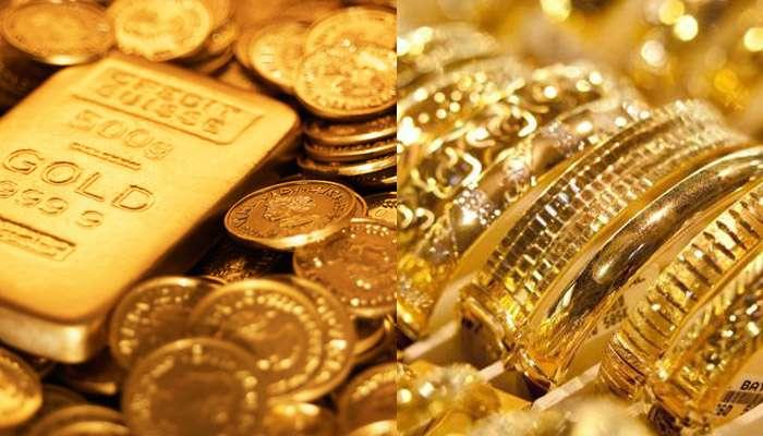 तीन दिवसात सोन्याच्या भावात १२०० रुपयांची वाढ