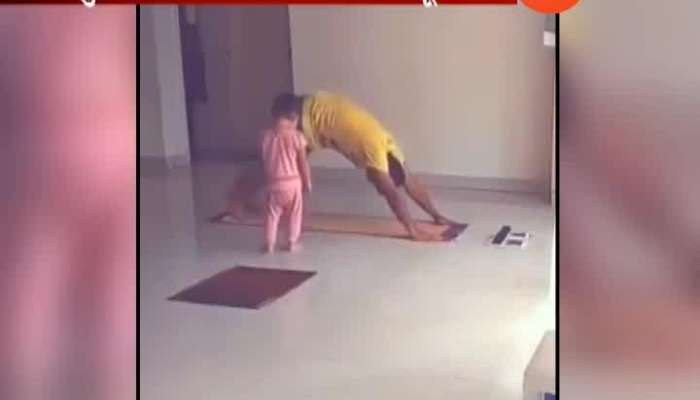 Rahul Gandhi Get Answer From Video On Yoga Issue