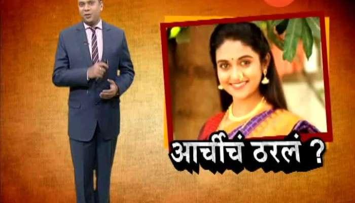 Mumbai Interview With Sairat Fame Rinku Rajguru