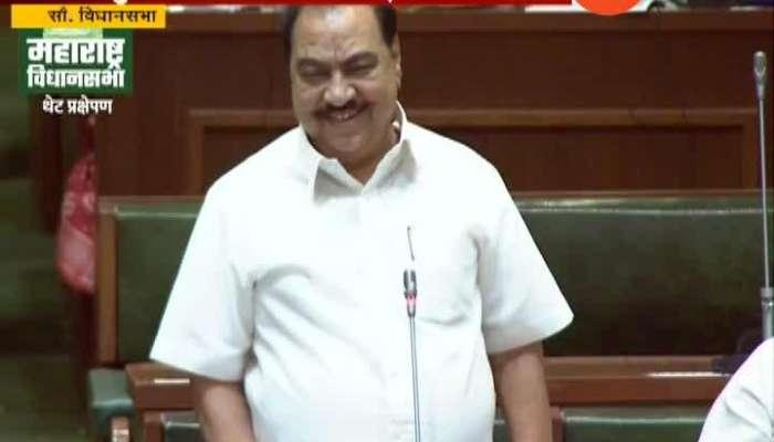 Mumbai BJP Leader Eknath Khadse Criticise And Pinch Sena BJP Government