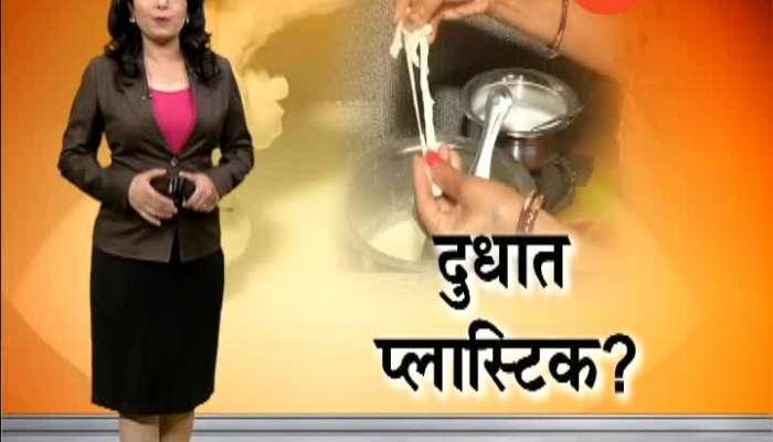 Nashik Bhesal Milk Supply