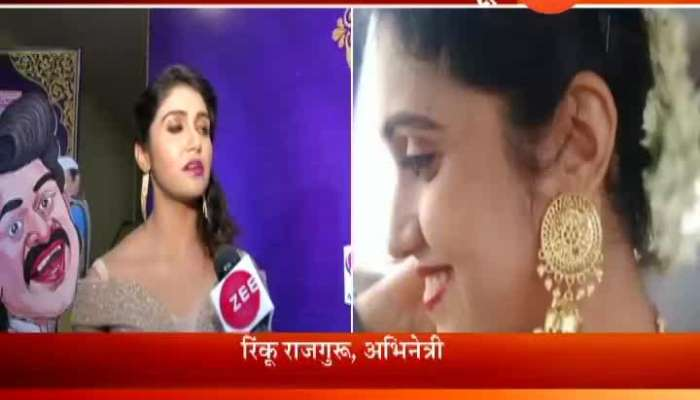 Spotlight Mumbai Sairat Fame Rinku Rajguru At Zee Comedy Awards